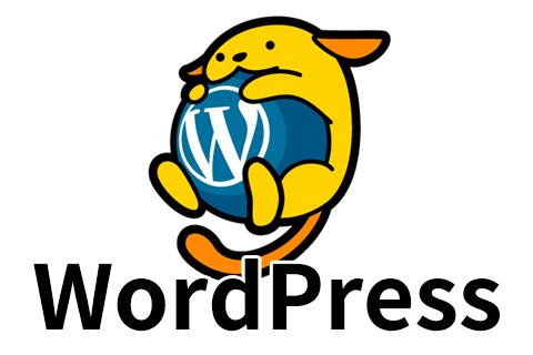 WordPressループの基本